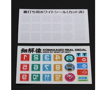 WRAP-UP Next KOMAKAIZO Real Inspection Decal