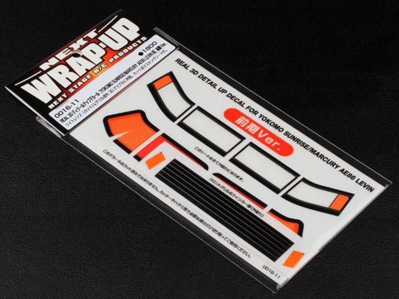 WRAP-UP Next 0016-11 - REAL 3D Detail Up Decal Set for Yokomo AE86 Levin Sunrise Zenki (Early Version)