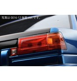 WRAP-UP Next 0016-12 - REAL 3D Detail Up Decal Set for Yokomo AE86 Levin Sunrise Kouki (Late Version)