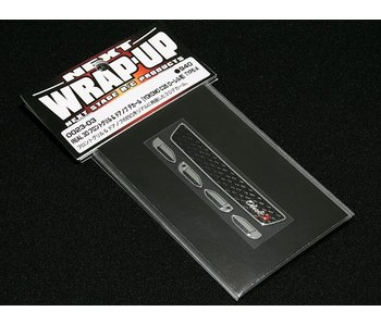 WRAP-UP Next REAL 3D Front Grill & Door Handle Decal Set for Yokomo C35 Laurel Type-A