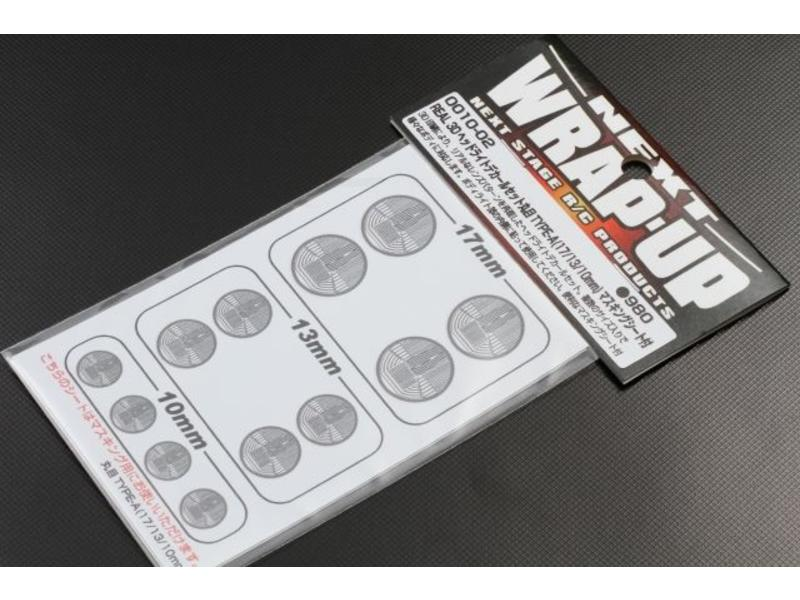 WRAP-UP Next 0010-02 - REAL 3D Head Light Decal Circle Type-A (10/13/17mm) with Mask Sheet