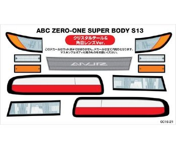 WRAP-UP Next REAL 3D Detail Up Decal Set for ABC Silvia S13 Square Lens (Crystal Tail Lens Version)