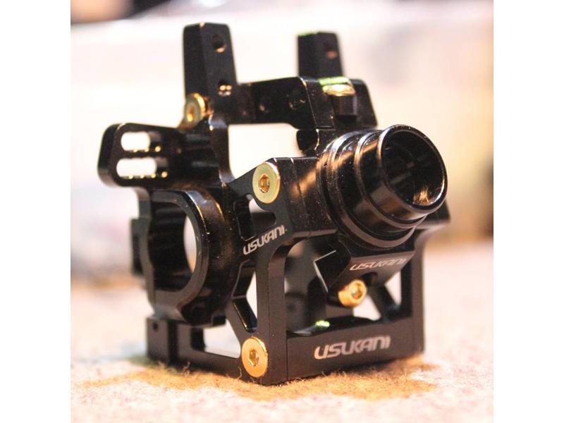 Usukani US88002-BK - Aluminium Rear Gearcase for MST FXX (ds/vip) - Black