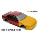 ABC Hobby 66802 - Attachment #1 To Make Sil-Eighty (Nissan Silvia S13 66142 + Nissan 180SX 66137)