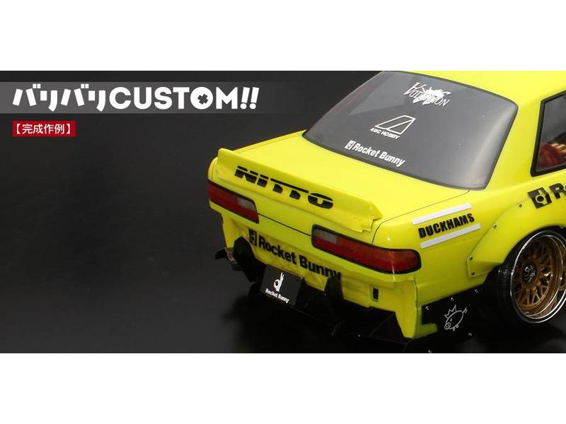 ABC Hobby 66729 - Rear Inner Panel for Nissan Silvia S13 (66142)