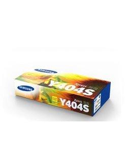 Samsung Y404S Geel (Origineel)