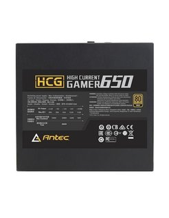 HCG650 650W ATX Zwart power supply unit