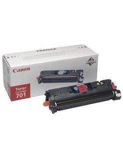 Canon 701 Magenta XL