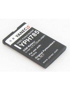 Yanec Accu batterij Nokia BL-5CT YPH785 P0003743