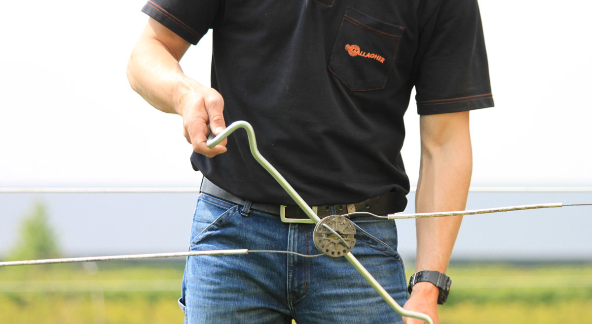 Gallagher Electric Fencing