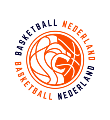 Basketball Nederland Wheelchair promo