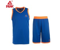 PEAK Sport Basketball Tenue Blauw/Oranje