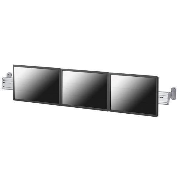 Neomounts by NewStar FPMA-WTB100 Toolbar