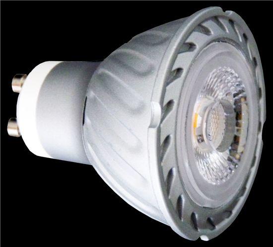 Ecosavers Eco ledlamp GU10 - 400 lumen