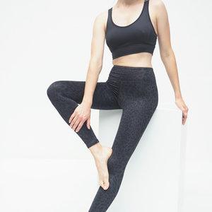 Kismet Yogastyle Rami Yoga Bra