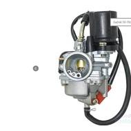 Carburateur 50-70cm3 1PE40QMB / 1E40QMA / QMB 2T