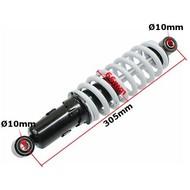 Schokdemper 33 cm voor 110, 125 en 150cc quad