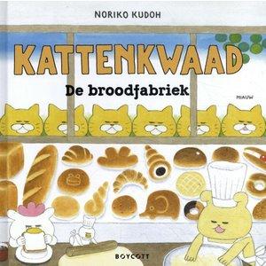 Boycottbooks Kattenkwaad De broodfabriek