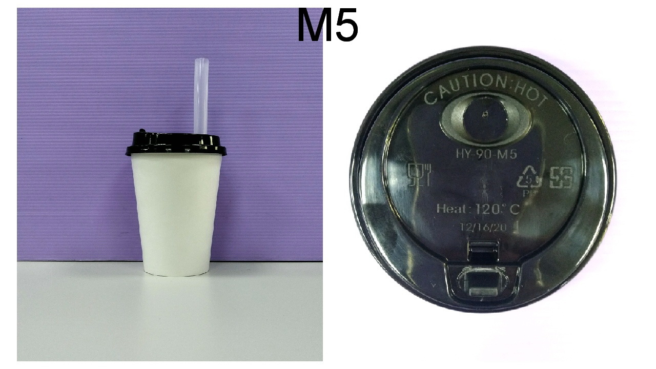 Paper cup lid for bubble tea straw - transparant