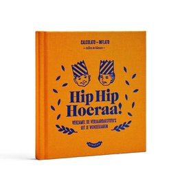 Stratier Stratier boekje 'hip hip hoeraa'