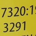 MedicaMarkt Naaldencontainer 1,5 liter UN 3291 per 1 stuk