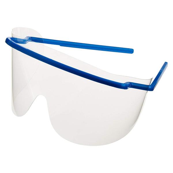 Safeview spatbril monturen SV100F 10st