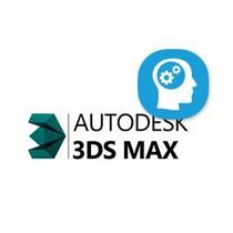 AutoDesk AutoDesk 3ds Max Cursus