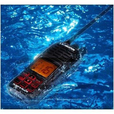 Himunication HM160 Handheld VHF