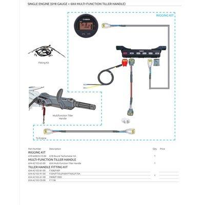 Yamaha Multi-Function Tiller Handle