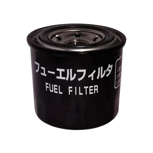 Yanmar Brandstoffilter 129470-55703