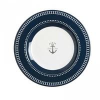 Sailor Soul Ontbijtbord - diameter 20,5 cm