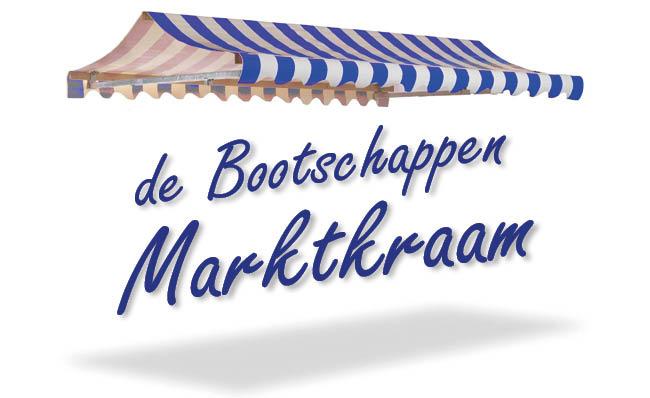 Nederlands grootste online watersportwinkel banner 2