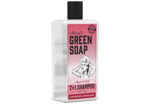 Shampoing 2en1 Argan & Oudh (500 ml)