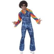 Groovier Dancer 70's
