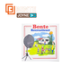 Bente Recreatieset compleet voor Joyne (optioneel abonnement vereist)