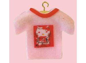 Euromini's Babytrui met hanger
