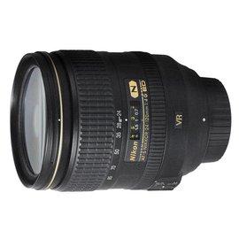 Nikon Demo: AF-S 24-120/4G VR ED