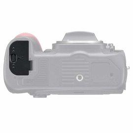 Nikon Onderdelen Batterijdeksel D200, D300, D300S en D700 - tweedehands
