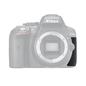 Nikon Onderdelen Rubber links Nikon D5300