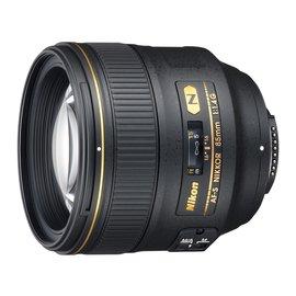 Nikon Demo: Nikon AF-S 85/1.4G