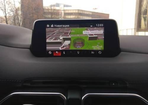 Mazda Navigation Update Sd Card