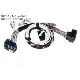 Car Gadgets BV VW Bluetooth Cable Set Plug & Play VW RNS510 RCD510 RCD 310 RNS315