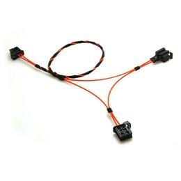Fiber Optic Y-splitsing - MOST - Plug & Play