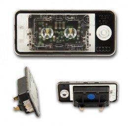 LED-Kennzeichenleuchte Original Audi - 4H0 943 021 / 4H0 943022