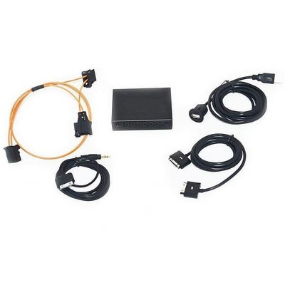 Audio Interface voor Audi MMI 2G High - iPod / iPhone 3 4 5 6 7 8 X /USB / AUX / A2DP nieuwe AMI