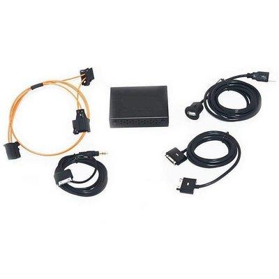Audio Interface voor Audi MMI 2G High - iPod / iPhone 3 4 5 6 7 8 X /USB / AUX / A2DP nieuwe AMI