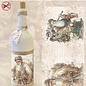 """Creatief Art Flaschen Shrink Wrap 06 """"Retro Schneemänner"""""""
