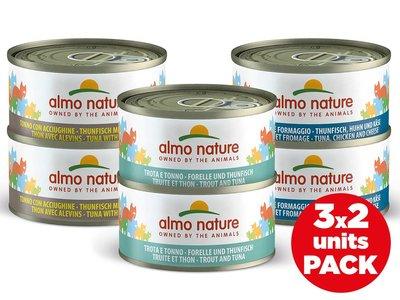 Multi Pack Natvoer Tonijn voor Katten 6 x 70 gram