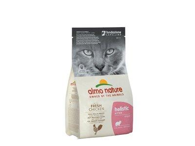 Almo Nature Kittenpakket voor Kittens - 1 zakje Holistic 400g + 12 blikjes HFC 70g Kitten