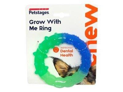 Grow-With-Me Ring - Stevig en veilig pupyspeelgoed